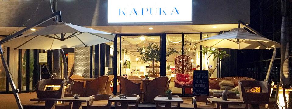 WaGyu-cafe KAPUKA